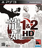 Yakuza 1&2 HD Edition (JP Import ohne dt. Ton) PS3-Spiel