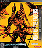 Zone of the Enders - HD Collecti ... PS3-Spiel