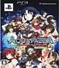 AquaPazza: AquaPlus Dream Match - Limited Edition (JP Import) PS3-Spiel