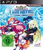 Arcana Heart 3: LOVEMAX!!!!! PS3-Spiel