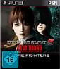 Dead or Alive 5 Last Round: Core Fighters (PSN) PS3-Spiel