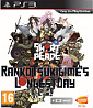 SHORT PEACE: Ranko Tsukigime's Longest Day (UK Import) PS3-Spiel