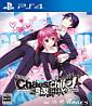 Chaos;Child Love Chu Chu!! (JP Import) PS4-Spiel