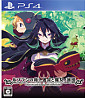 Coven and Labyrinth of Refrain (JP Import) PS4 Spiel