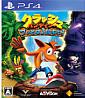 Crash Bandicoot N. Sane Trilogy (JP Import) PS4 Spiel