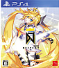 DJMax Respect Limited Edition (JP Import) PS4 Spiel