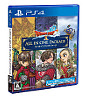 Dragon Quest X All In One Package (JP Import) PS4 Spiel