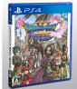 Dragon Quest XI Sugisarishi Toki wo Motomete (JP Import) PS4 Spiel