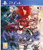 PS4: Nights of Azure 2: B