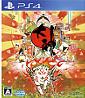 Okami HD (JP Import) PS4 Spiel