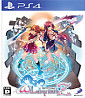 Omega Labyrinth Z (JP Import) PS4 Spiel