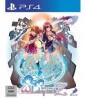 Omega Labyrinth Z PS4-Spiel