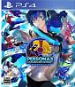 Persona 3: Dancing Moon Night (JP Import) PS4-Spiel