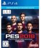 PES 2018 Legendary Edition PS4 Spiel