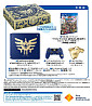PlayStation 4 Dragon Quest Roto Edition (JP Import) PS4-Spiel