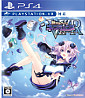 Shin Jigen Game Neptune VIIR (JP Import) PS4-Spiel