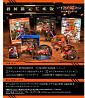 Sword Art Online: Fatal Bullet Limited Edition (JP Import) PS4-Spiel