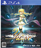 YU-NO: A girl who chants love at the bound of this world (JP Import) PS4-Spiel