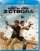 2 Guns (RU Import ohne dt. Ton) Blu-ray