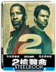 2 Guns - Steelbook (TW Import ohne dt. Ton) Blu-ray