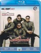 2 Harihar Nagar (IN Import ohne dt. Ton) Blu-ray