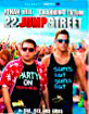 22 Jump Street (2014) (Blu-ray + Digital Copy) (FR Import) Blu-ray