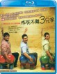 3 Idiots (2009) (Region A - HK Import ohne dt. Ton) Blu-ray