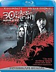 30 Days of Night (CA Import ohne dt. Ton) Blu-ray
