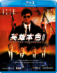 A Better Tomorrow 2 (Region A - HK Import ohne dt. Ton) Blu-ray