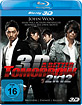 A Better Tomorrow 2K12 3D (Blu-ray 3D) Blu-ray