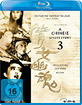A Chinese Ghost Story 3 Blu-ray