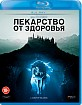 A Cure For Wellness (RU Import) Blu-ray