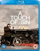 A Touch of Sin (UK Import ohne dt. Ton) Blu-ray
