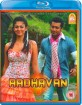 Aadhavan (UK Import ohne dt. Ton) Blu-ray