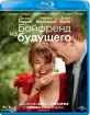 About Time (2013) (RU Import ohne dt. Ton) Blu-ray