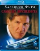 Air Force One (1997) (RU Import ohne dt. Ton) Blu-ray