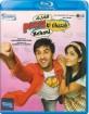 Ajab Prem Ki Ghazab Kahani (IN Import ohne dt. Ton) Blu-ray