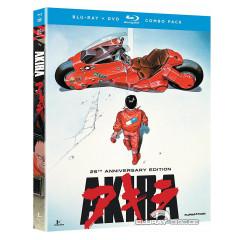 Akira-25th-Anniversary-Edition-CA-Import.jpg