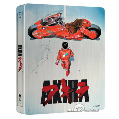 Akira-Collectors-Case-Edition-CA-Import.jpg