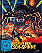Angriff der Riesen-Spinne (Limited Mediabook Edition) (Cover B) Blu-ray