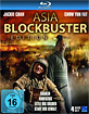 Asia Blockbuster Edition Blu-ray