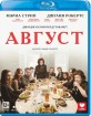 August: Osage County (RU Import ohne dt. Ton) Blu-ray