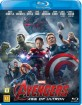 Avengers: Age of Ultron (2015) (NO Import ohne dt. Ton) Blu-ray