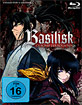 Basilisk - Chroniken der Koga-Ninja (Collector's Edition) Blu-ray
