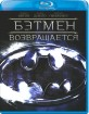 Batman Returns (RU Import ohne dt. Ton) Blu-ray