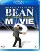 Bean - The Ultimate Disaster Movie (HK Import) Blu-ray