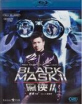 Black Mask 2 (Region A - HK Import ohne dt. Ton) Blu-ray