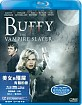 Buffy the Vampire Slayer (HK Import) Blu-ray