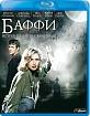 Buffy the Vampire Slayer (RU Import) Blu-ray