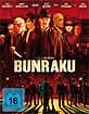 Bunraku - Limited Edition